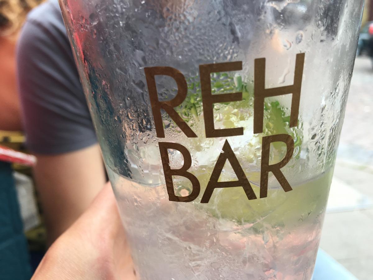 Rehbar