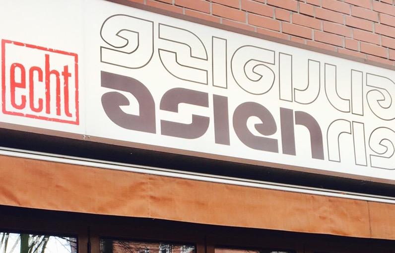 Echt Asien – Sushi