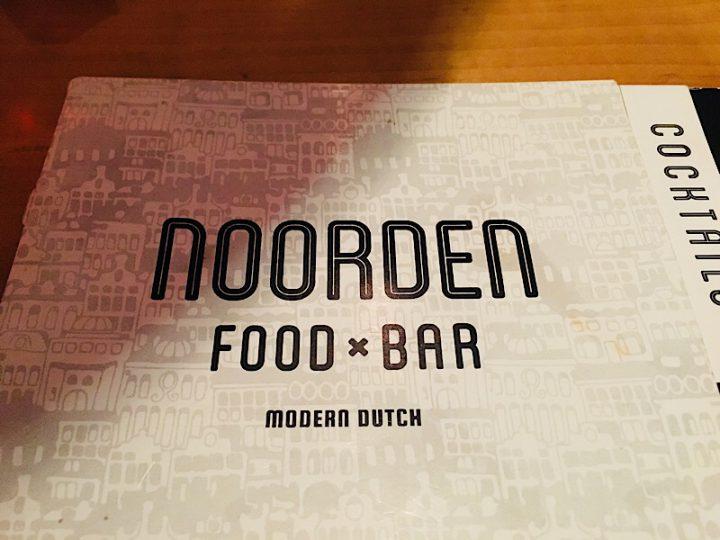 Restaurant Noorden