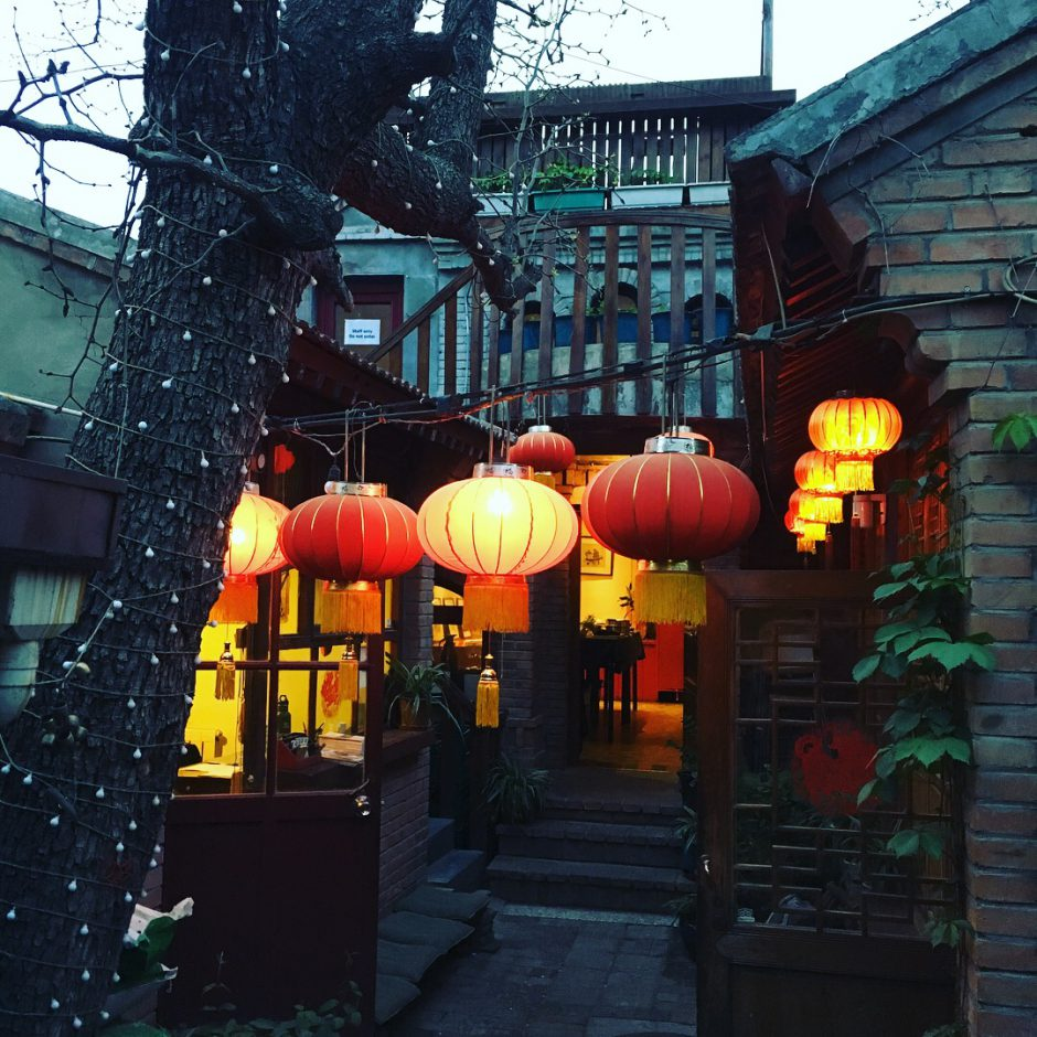 The Hutong
